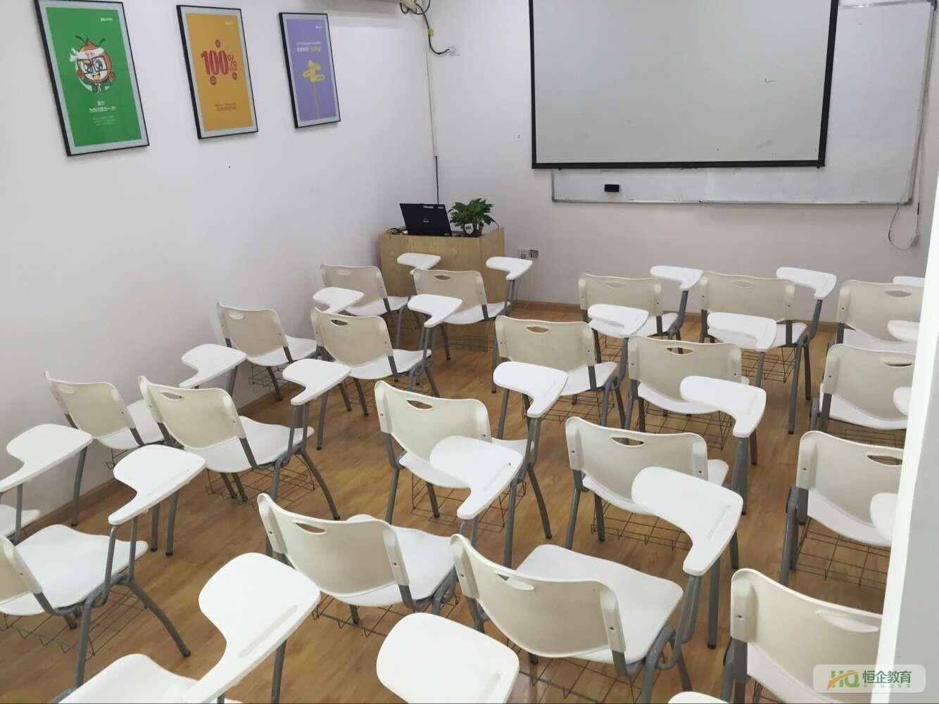 遂宁会计培训-上课环境