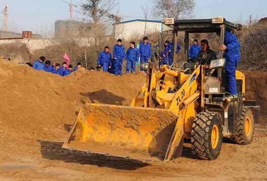 挖掘机装载机驾驶与维护