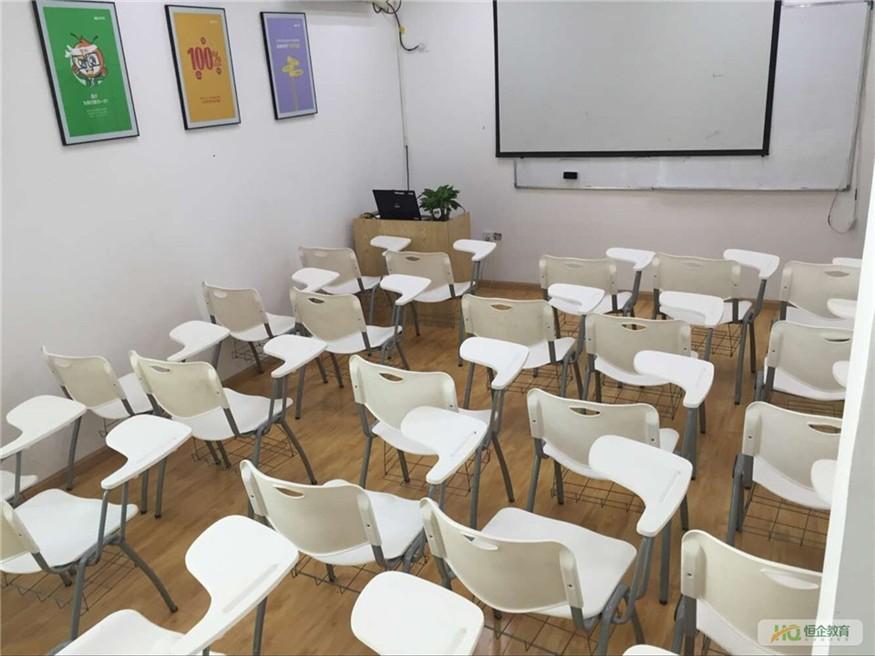 海口恒企会计-理论教室