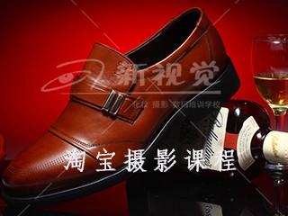 杭州新视觉化妆合乐彩票app学校