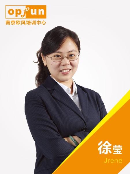 徐莹--南昌欧风法语部部长
