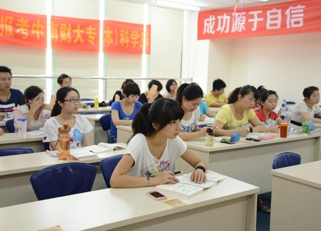 宁波仁和会计betway体育app学校-学生上课教室