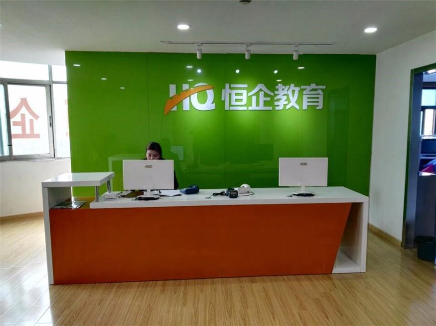 柳州恒企会计betway体育app校区环境