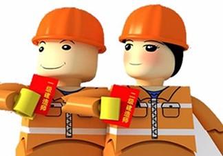 二级建造师全程通关课