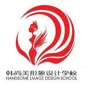 南昌韩尚美化妆培训学校