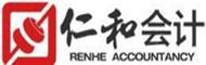 昌吉仁和会计betway体育app学校