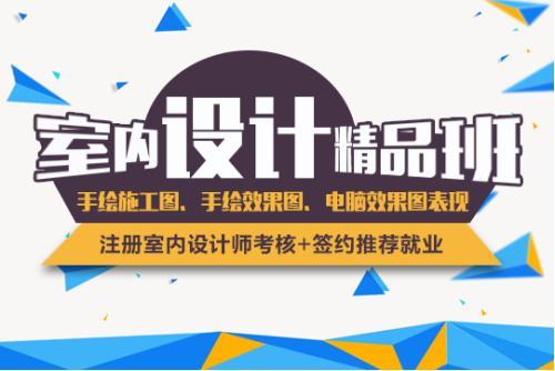 南昌天琥设计千赢国际登录学校