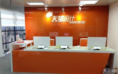 南昌天琥设计龙8国际注册学校