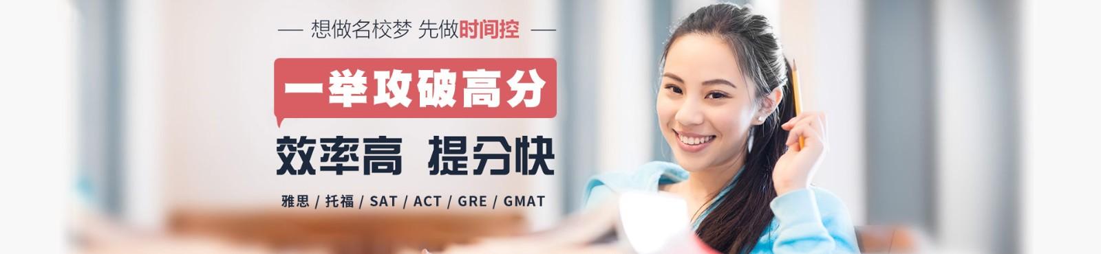 郑州新航道雅思betway体育app学校 横幅广告