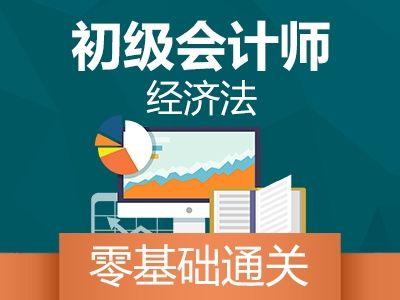 南昌仁和会计培训学校