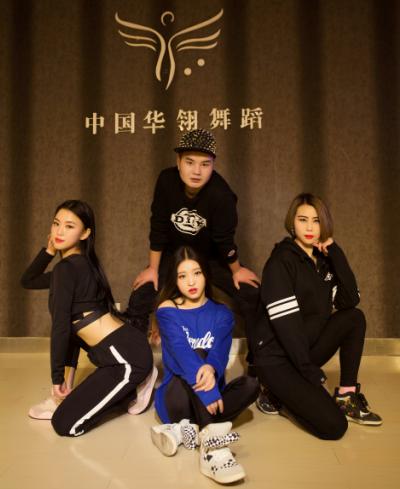 渭南华翎舞蹈合乐彩票app学校