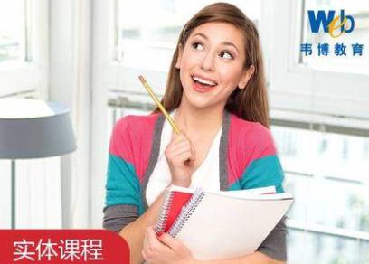 通用英语课程