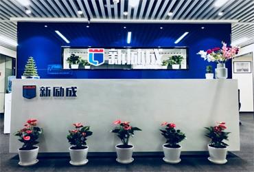 济南新励成口才合乐彩票app学校-校区前台