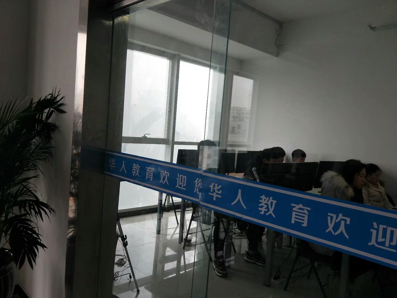 郑州华人设计万博网页版登录学校-学校环境