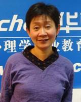 郑州冯特心理咨询师合乐彩票app-吴熙琄老师