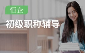 贵阳恒企会计龙8国际注册学校