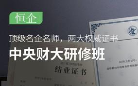 伊犁恒企会计合乐彩票app学校