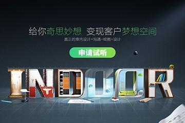 赣州天琥设计万博网页版登录学校