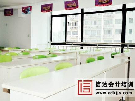西安信达会计betway体育app学校-教室