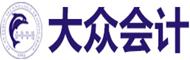 西安大众会计培训学校