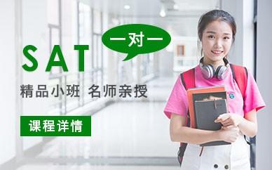 SAT考试龙8国际注册班