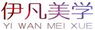 西安伊凡美学化妆学校