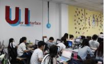 郑州黑马合乐彩票app机构-上课环境