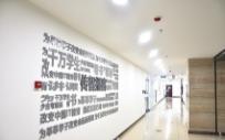 郑州黑马软件合乐彩票app学院-学习环境