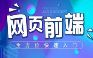 网页设计制作DWDIVCSSWEB前端
