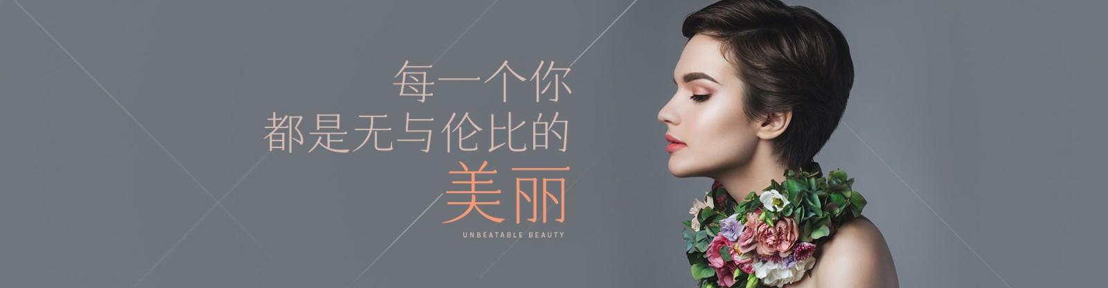 郑州黄茹化妆学校 横幅广告