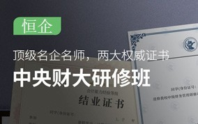海口恒企会计合乐彩票app学校
