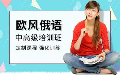 南昌欧风小语种betway体育app中心