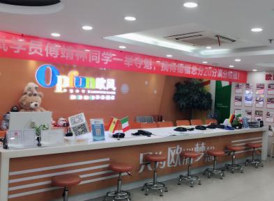 南昌欧风小语种betway体育app中心-学校前台