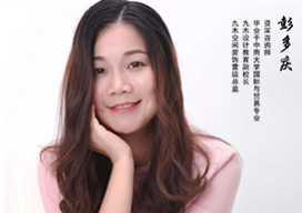 长沙九木室内设计龙8国际注册学校-彭多庆老师