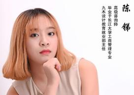 长沙九木教育-陈锑老师