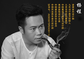 长沙九木室内设计龙8国际注册学校-杨程老师