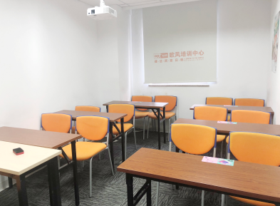 上海欧风小语种合乐彩票app学校-教室环境