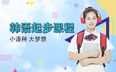 韩语口语betway体育app