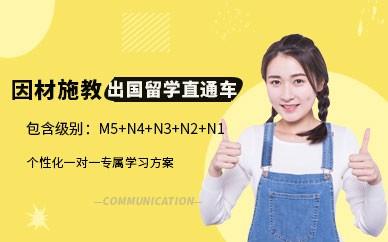 上海日韩道龙8国际注册学校