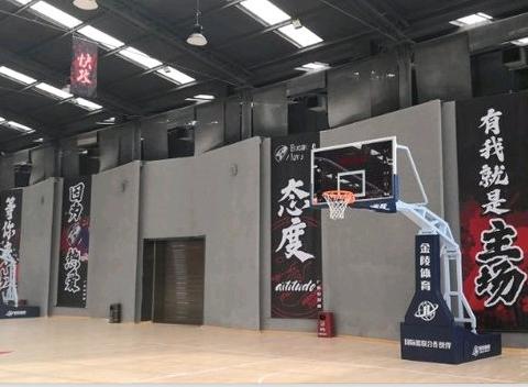 西安篮之星篮球合乐彩票app班