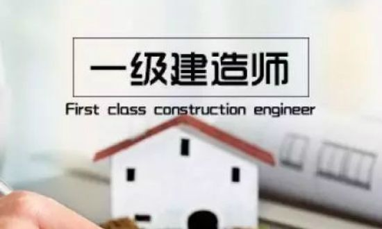 福州优路教育