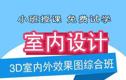 海口天琥设计合乐彩票app学校