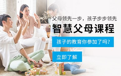 洛阳新励成口才betway体育app学校