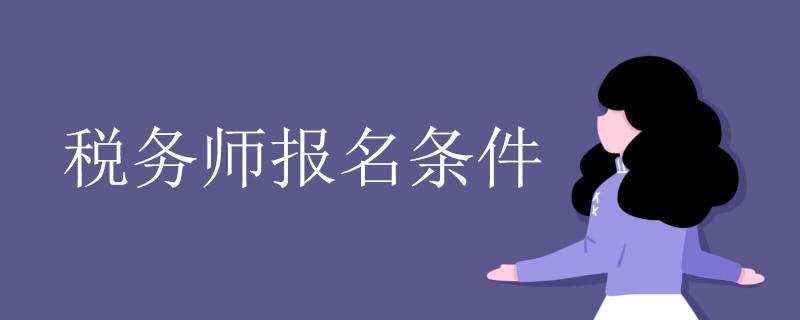 厦门仁和会计合乐彩票app学校