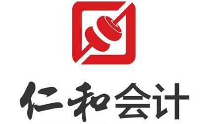 福州仁和会计合乐彩票app学校