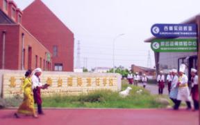 成都北方钓鱼台烹饪学校