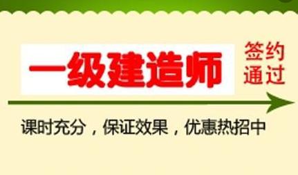 绍兴优路建造师betway体育app学校