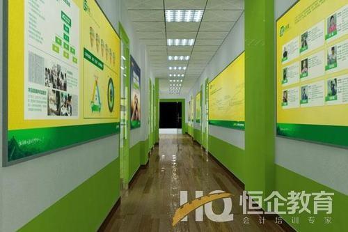 达州恒企会计龙8国际注册-电教室