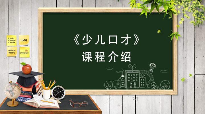 郑州新励成口才培训学校