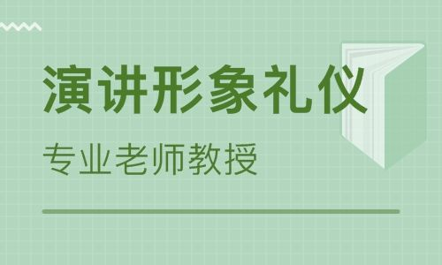福州新励成口才合乐彩票app学校